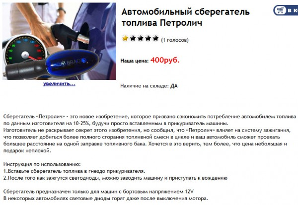 http://exler.ru/blog/upload/images/petr%281%29.jpg