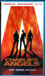 "Пародийная комедия ""Ангелы Чарли"" (Charlie's Angels)."